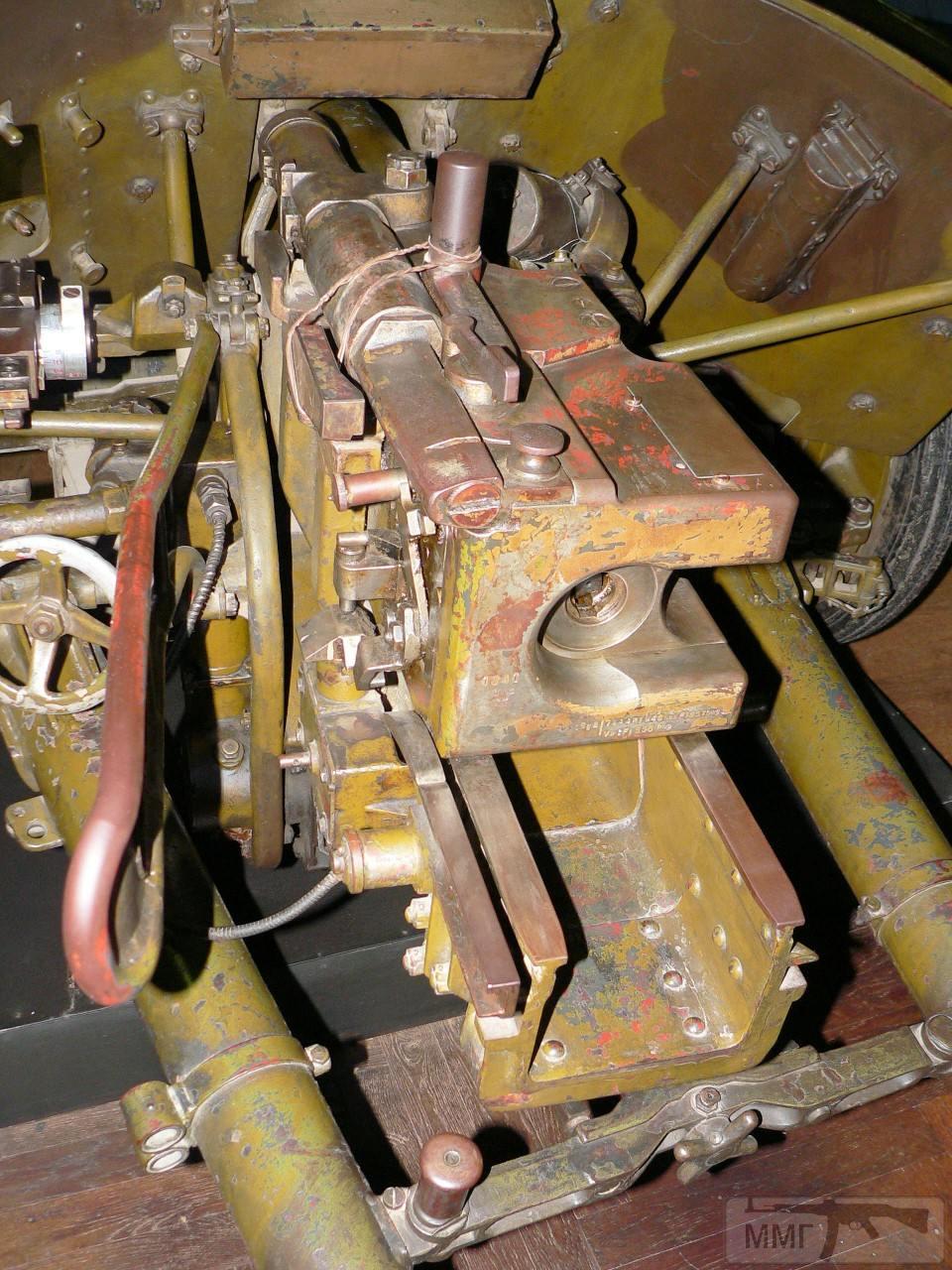 37433 - Немецкая артиллерия второй мировой