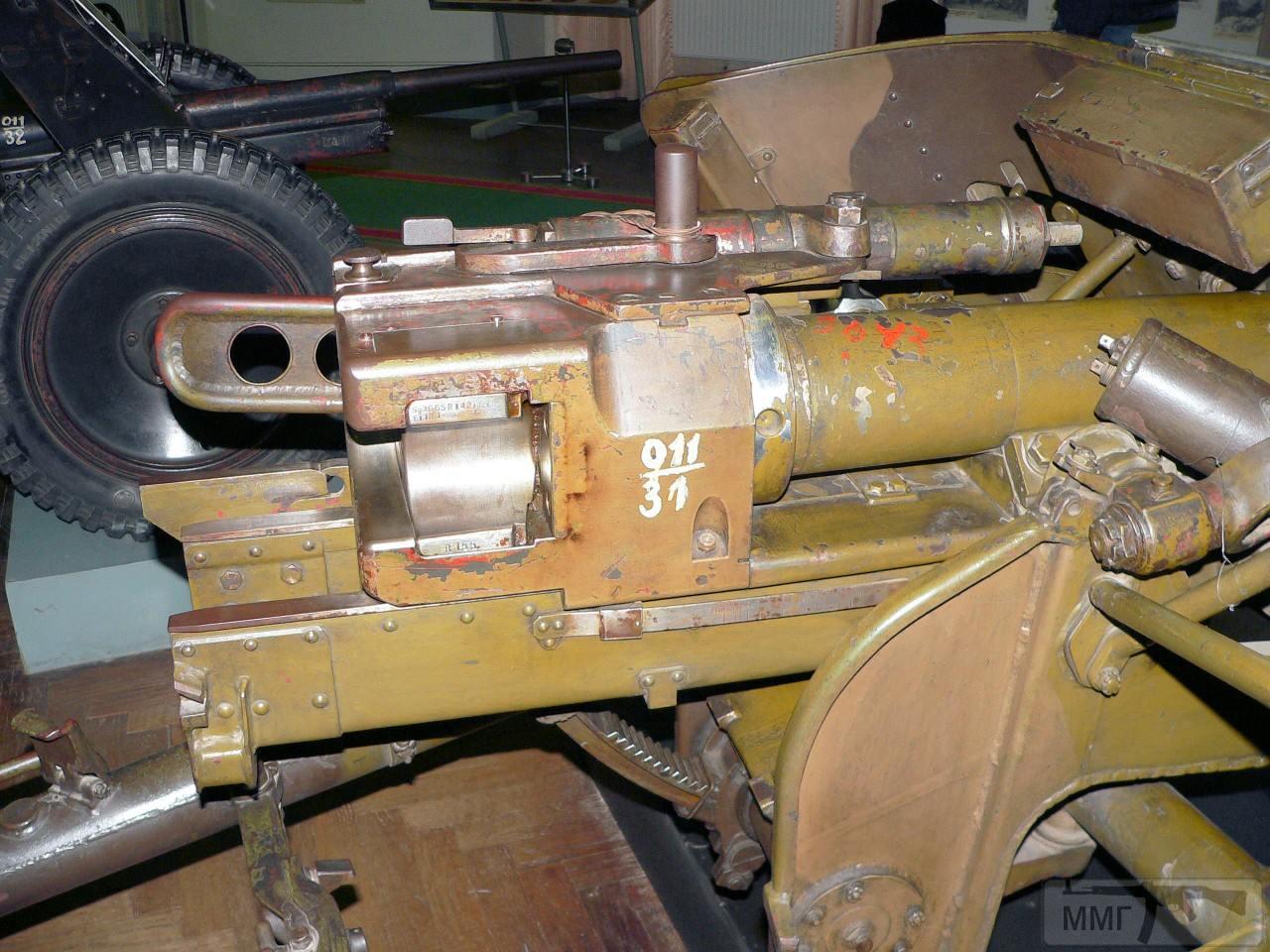 37435 - Немецкая артиллерия второй мировой