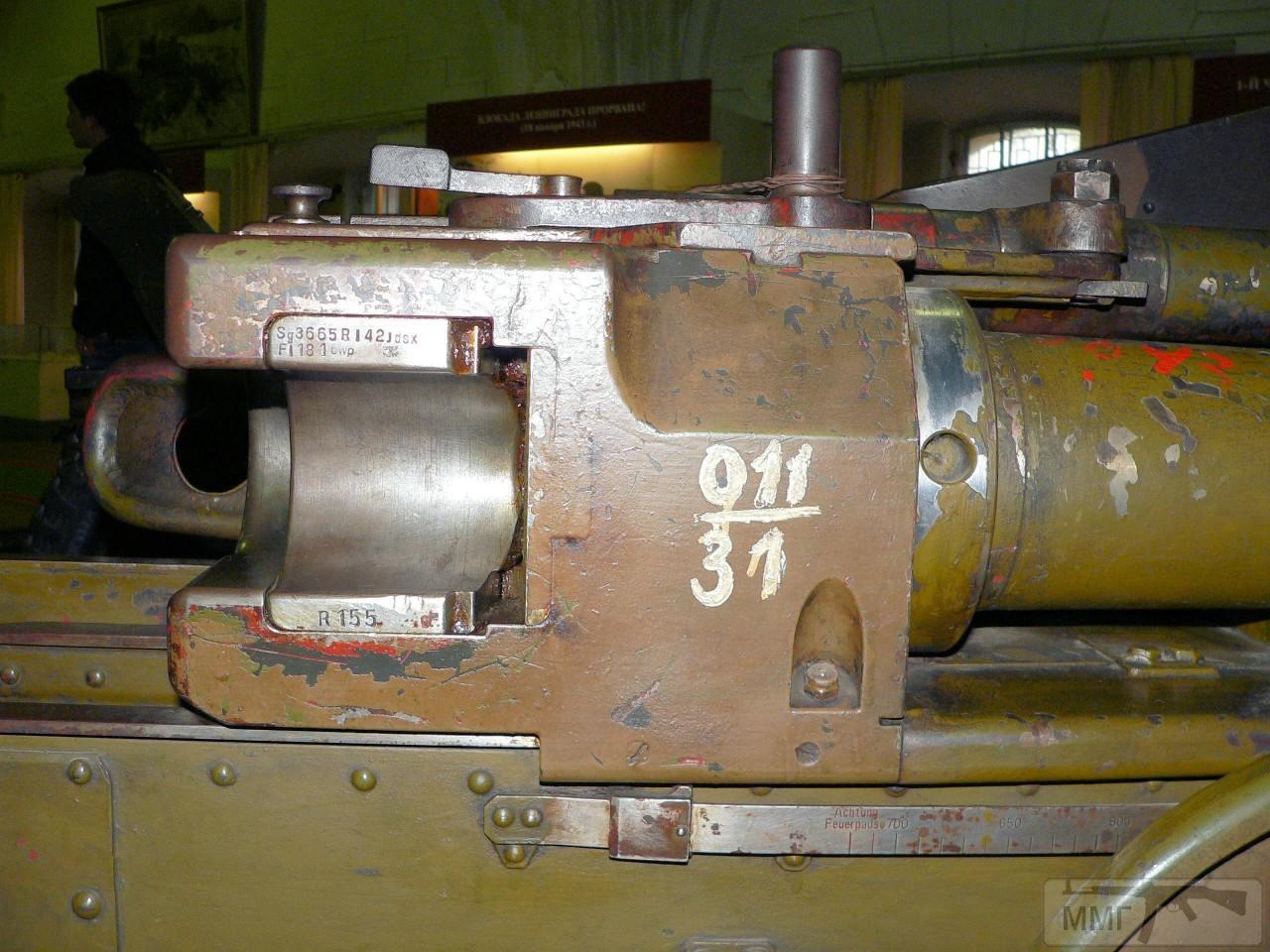 37437 - Немецкая артиллерия второй мировой