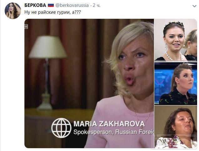 37442 - А в России чудеса!