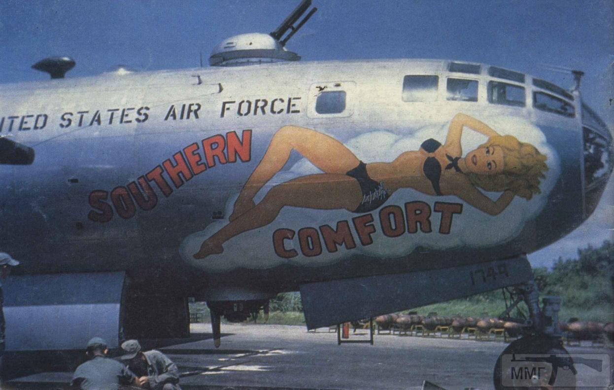 37454 - Первым делом, первым делом самолеты...