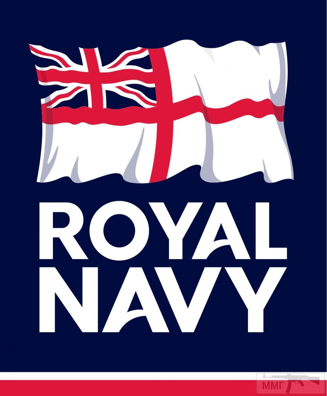37480 - Royal Navy - все, что не входит в соседнюю тему.