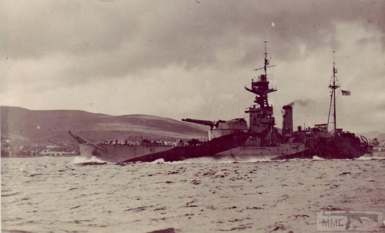 37483 - HMS Roberts (F40)