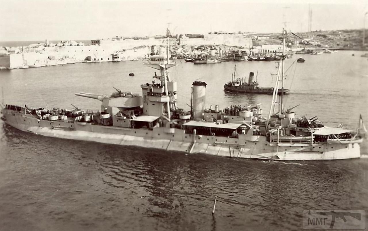 37485 - HMS Roberts (F40)