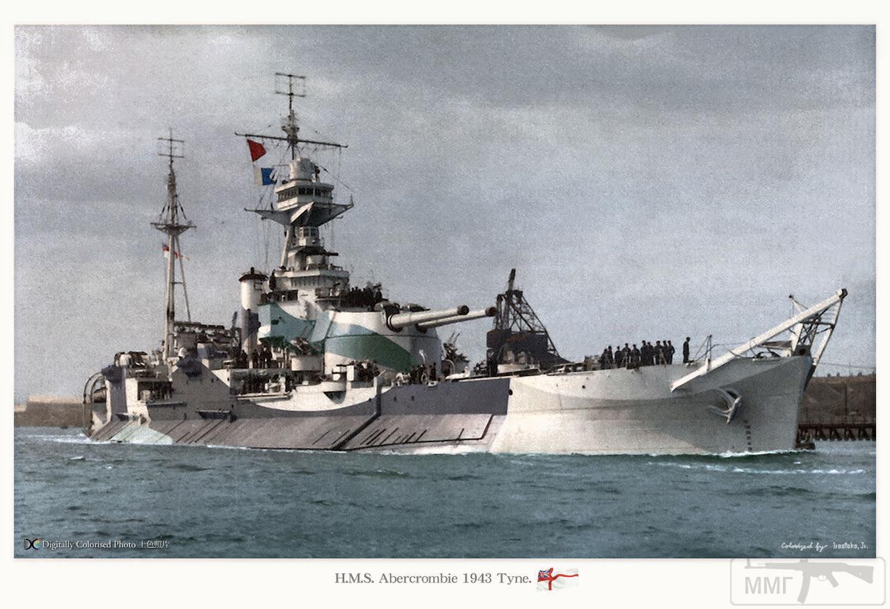 37488 - HMS Roberts (F40)