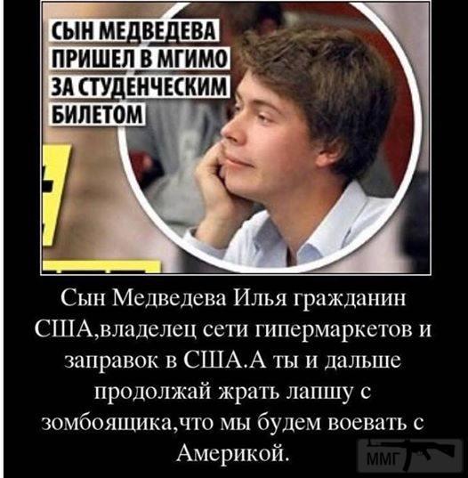 37495 - А в России чудеса!