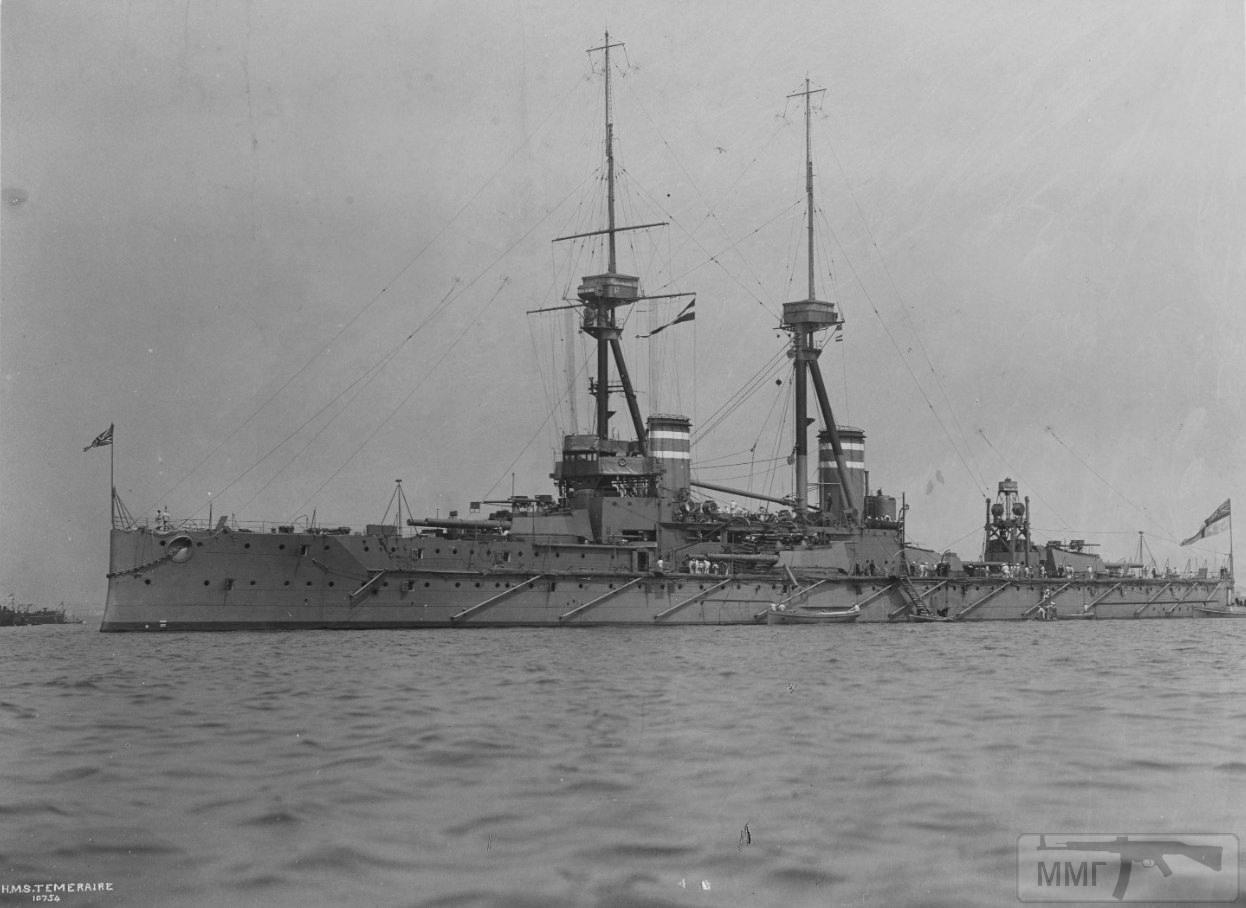 37517 - HMS Temeraire
