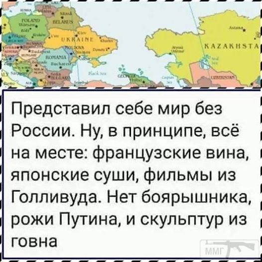 37523 - А в России чудеса!