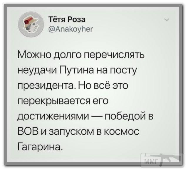 37524 - А в России чудеса!