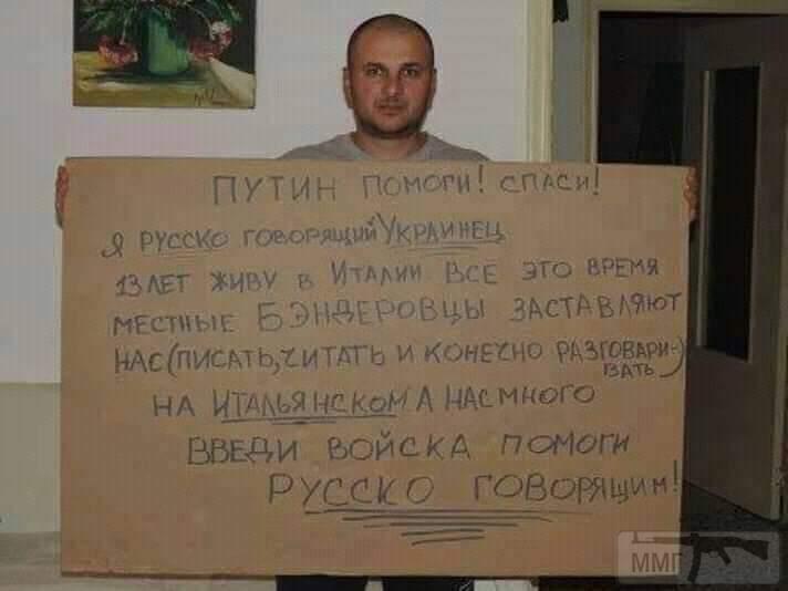 37526 - А в России чудеса!