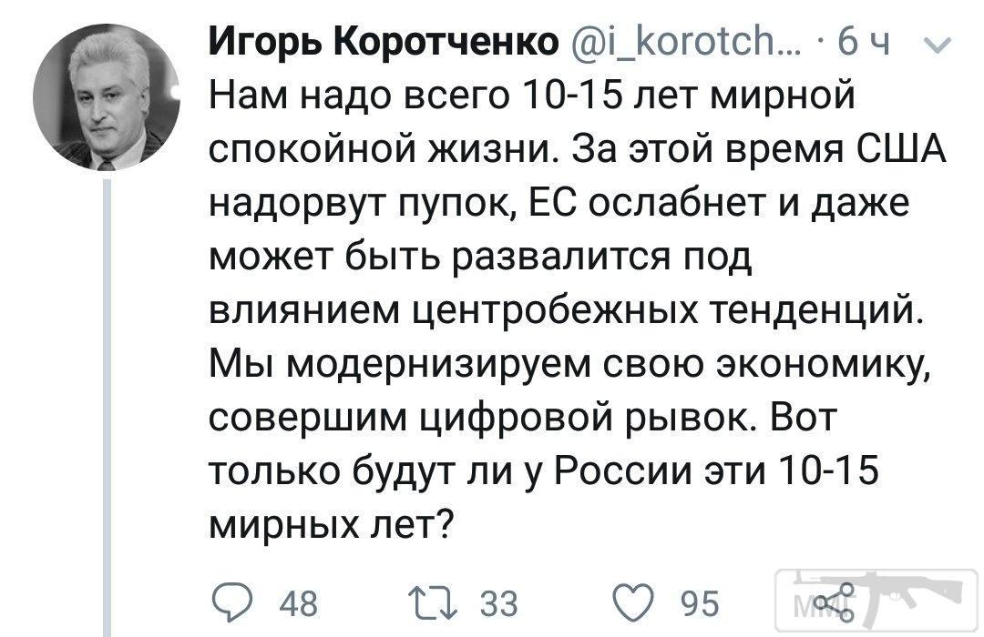37550 - А в России чудеса!