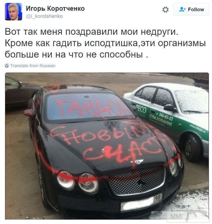 37551 - А в России чудеса!