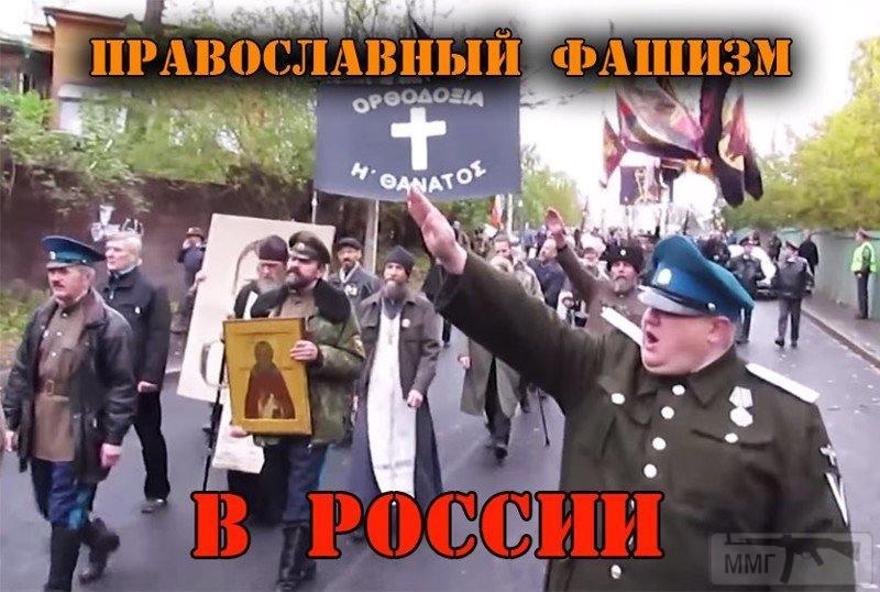 37552 - А в России чудеса!