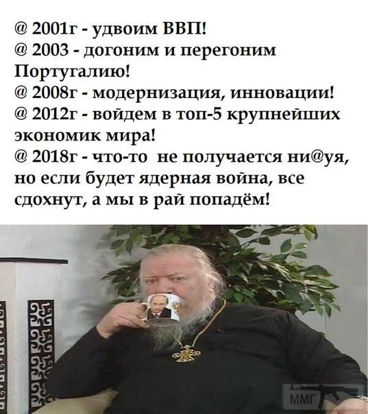 37553 - А в России чудеса!