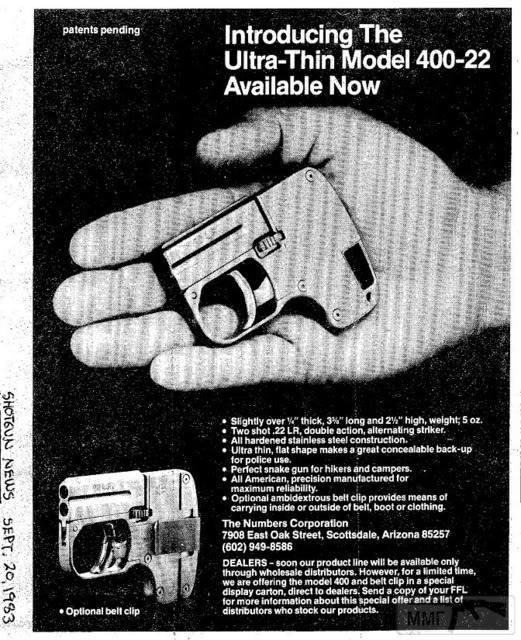 37602 - Перстень-револьвер и другое необычное оружие...