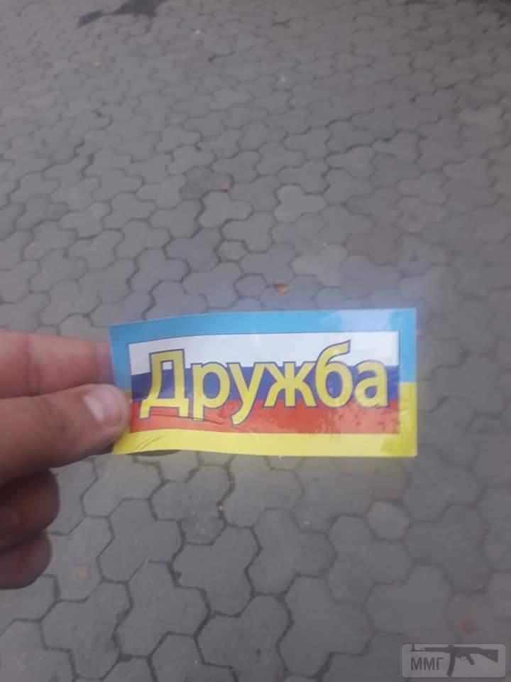 37646 - Украинцы и россияне,откуда ненависть.