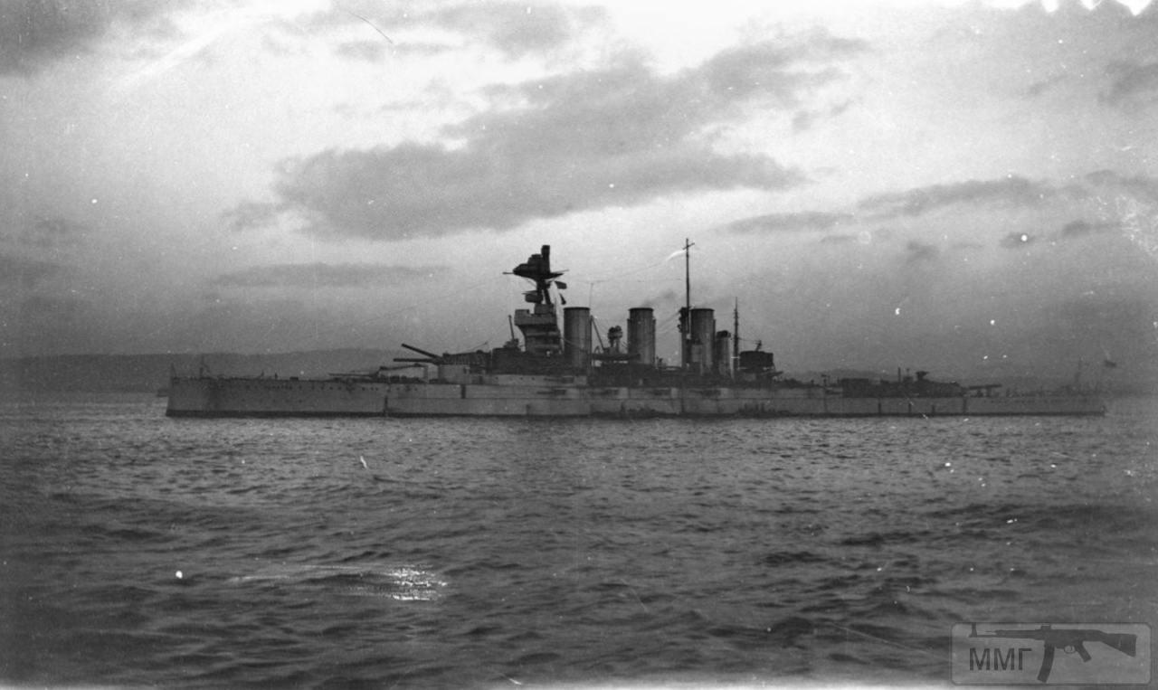 37659 - HMS Tiger
