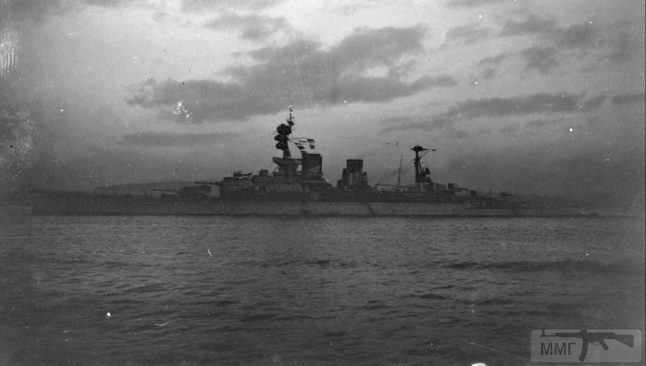 37662 - HMS Renown