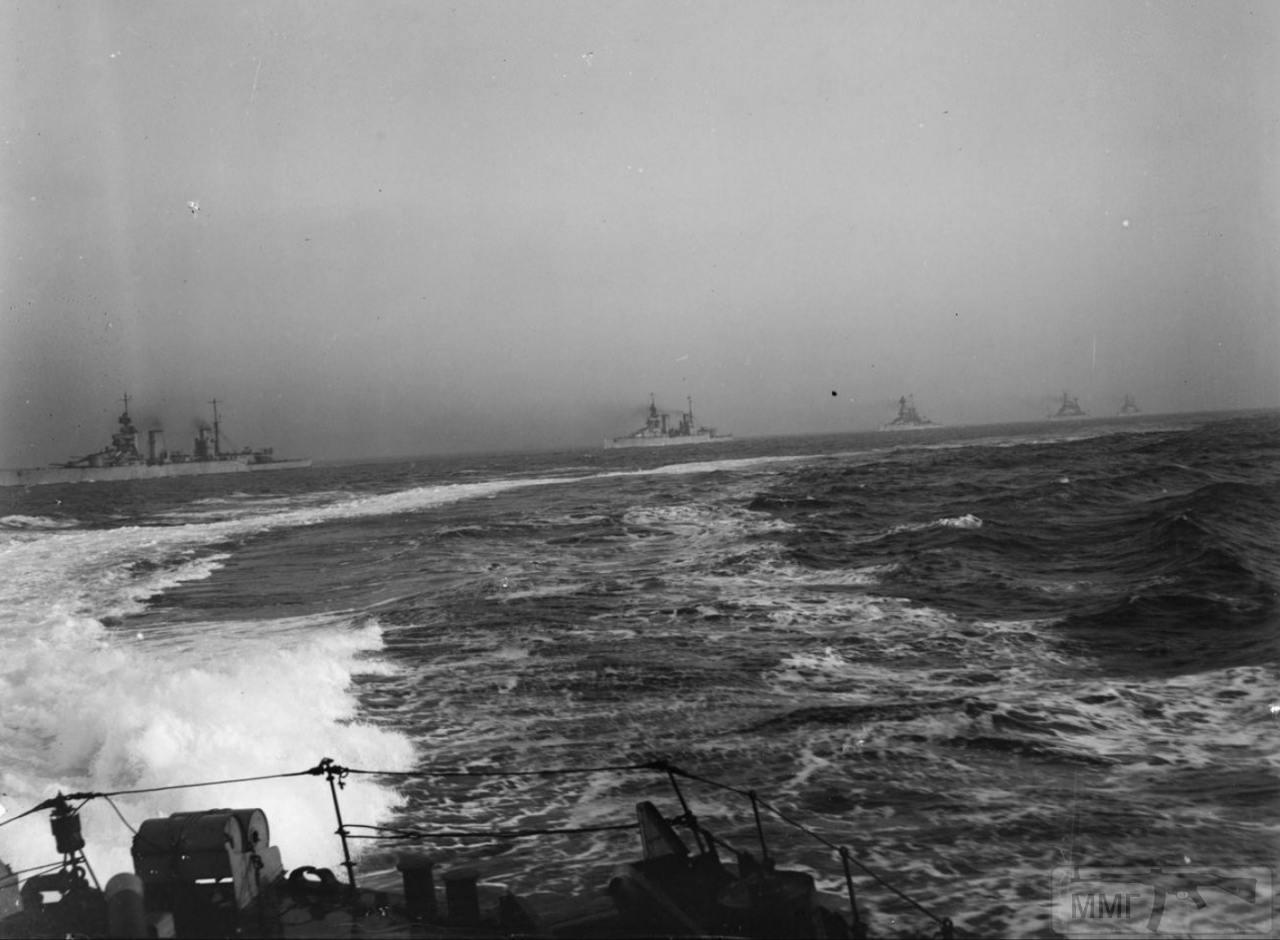 37664 - HMS Lion, HMS Princess Royal, HMS Tiger...