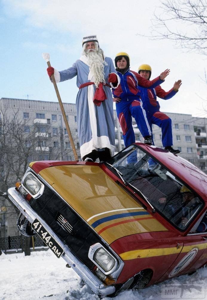37670 - Автопром СССР