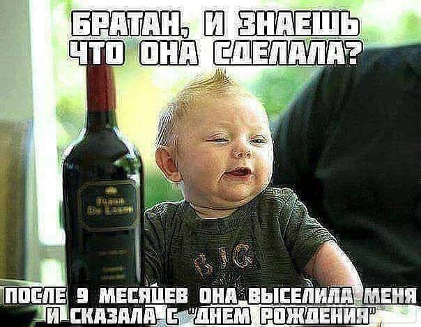 37681 - Пить или не пить? - пятничная алкогольная тема )))