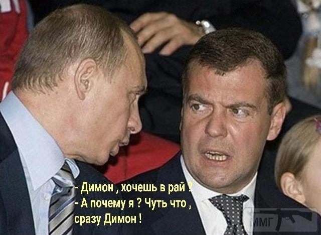 37713 - А в России чудеса!