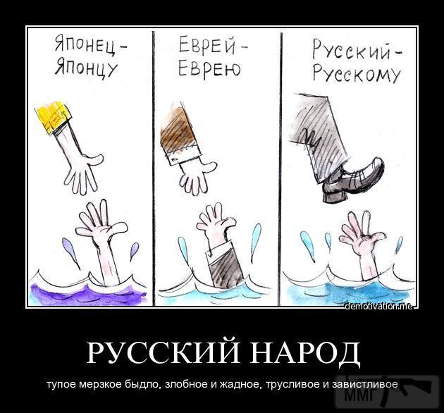 37714 - А в России чудеса!