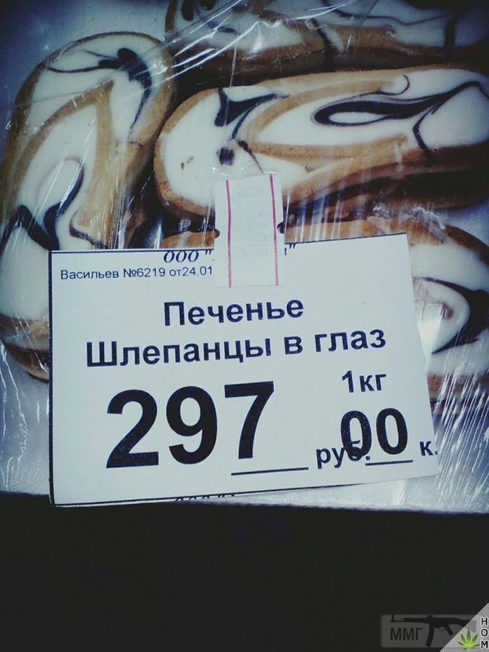 37715 - А в России чудеса!