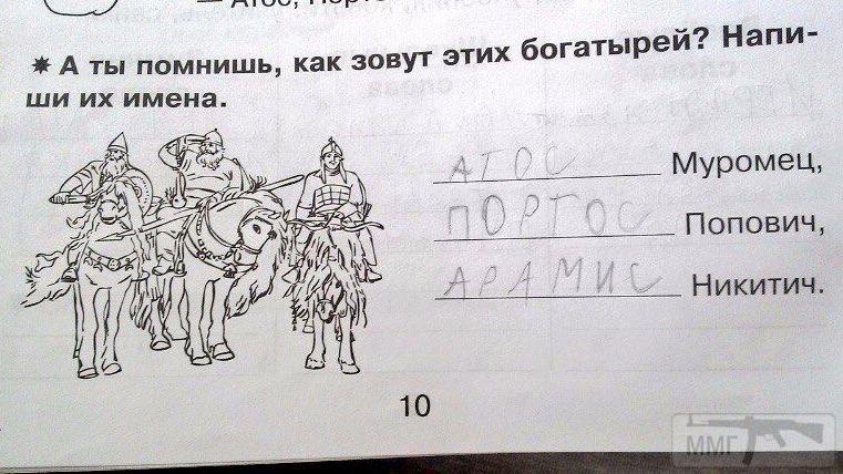 37716 - А в России чудеса!