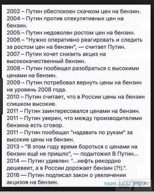 37730 - А в России чудеса!