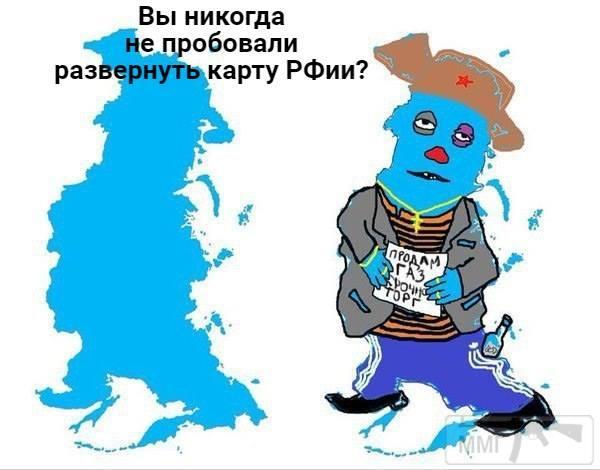 37755 - А в России чудеса!