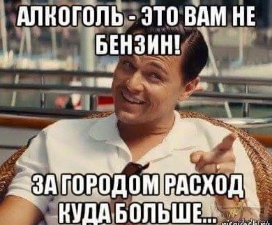 37758 - Пить или не пить? - пятничная алкогольная тема )))
