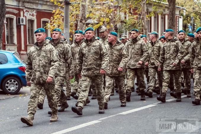 37768 - Военно-Морские Силы Вооруженных Сил Украины
