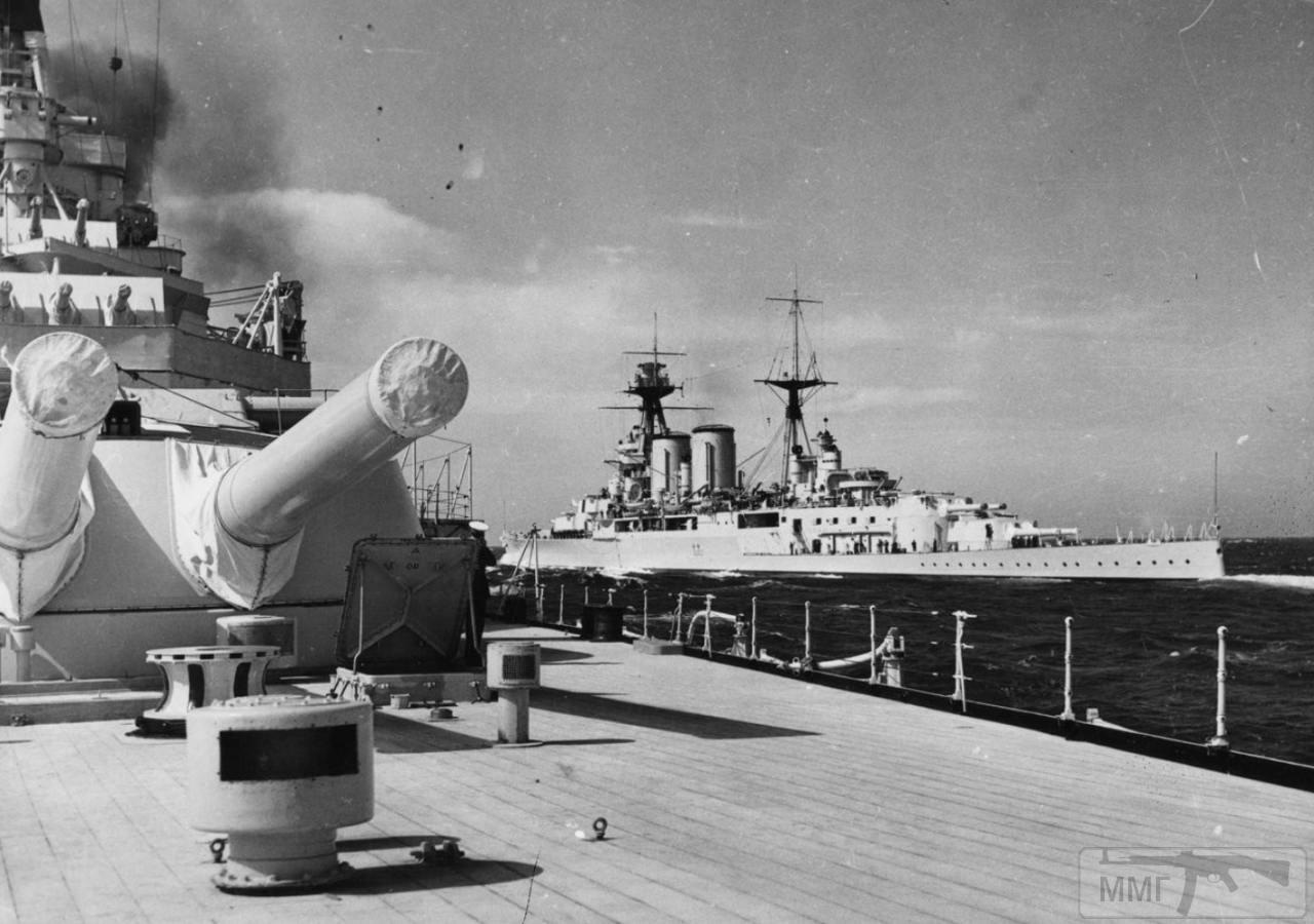 37792 - HMS Hood