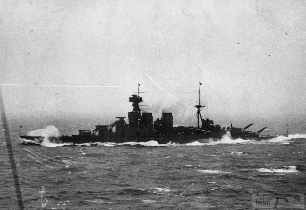 37794 - HMS Hood