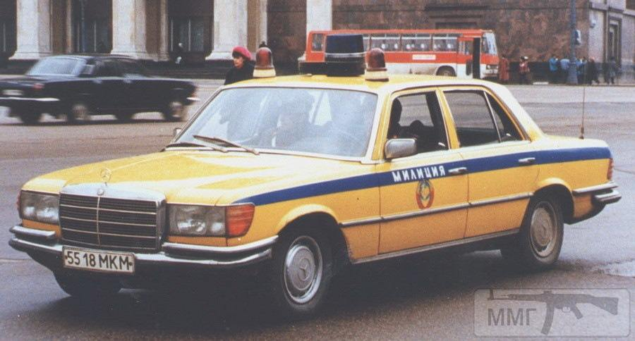 37805 - Автопром СССР