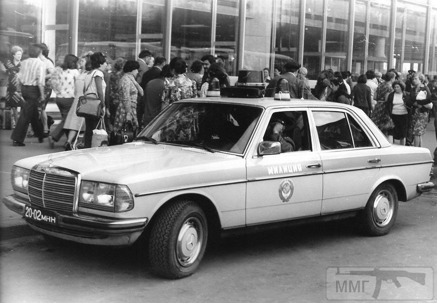 37806 - Автопром СССР
