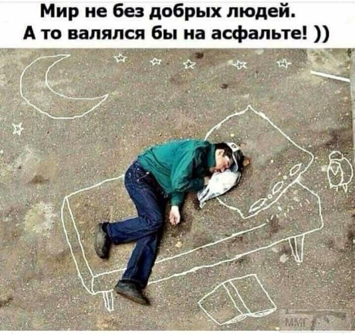 37821 - Пить или не пить? - пятничная алкогольная тема )))