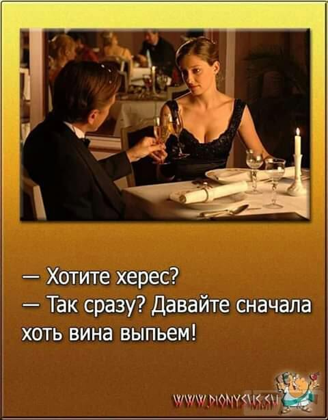 37868 - Анекдоты и другие короткие смешные тексты