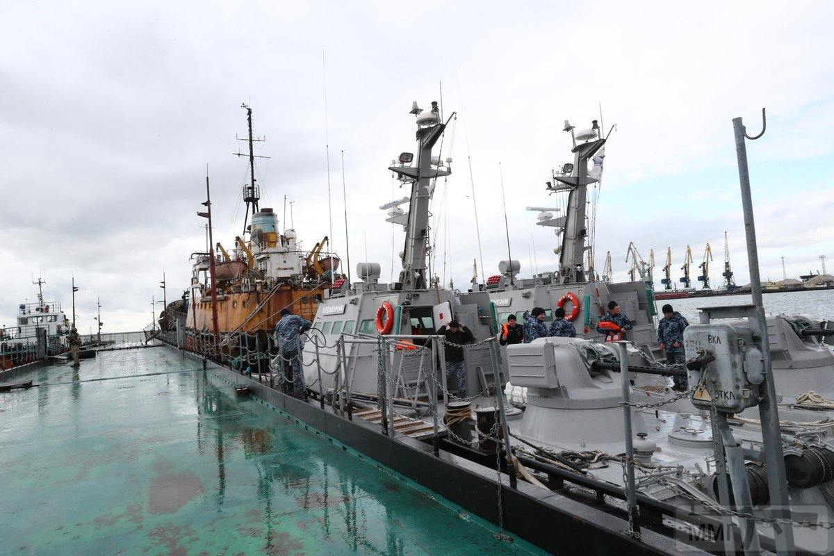 37876 - Военно-Морские Силы Вооруженных Сил Украины