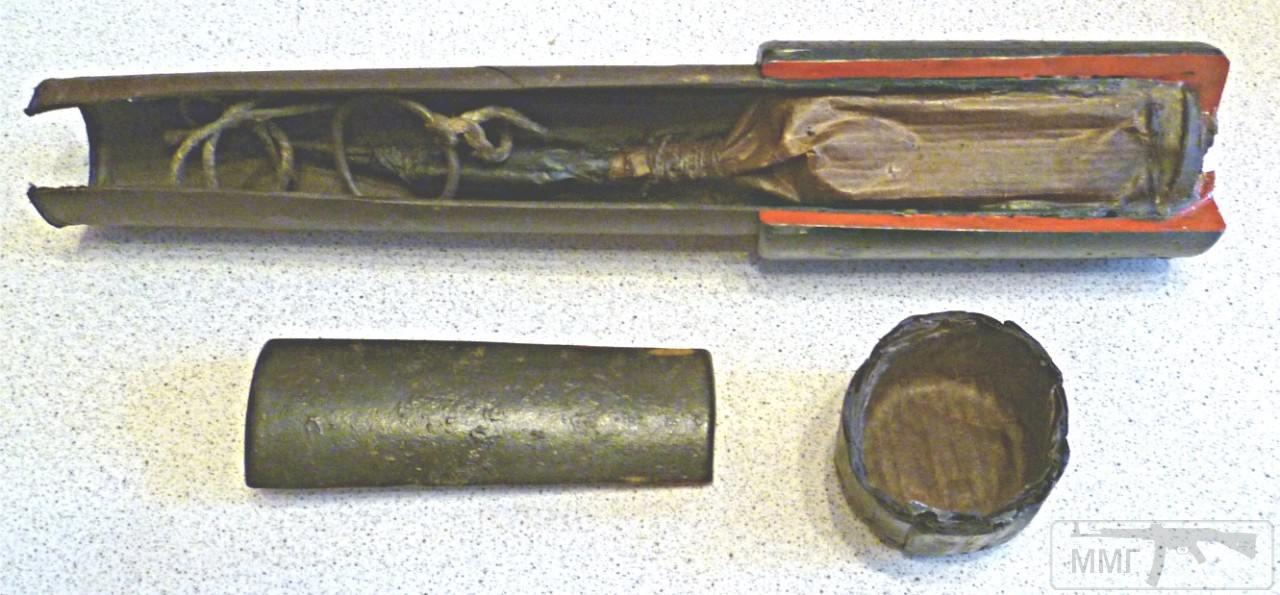 37886 - Створення ММГ патронів та ВОПів.
