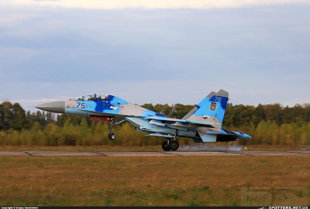 3790 - Воздушные Силы Вооруженных Сил Украины