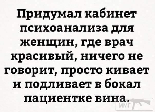 37900 - Пить или не пить? - пятничная алкогольная тема )))