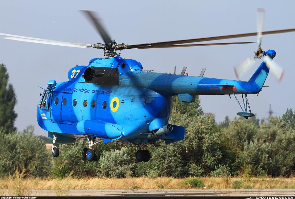 3791 - Морская Авиация ВМС ВС Украины