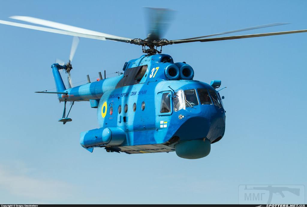 3792 - Морская Авиация ВМС ВС Украины