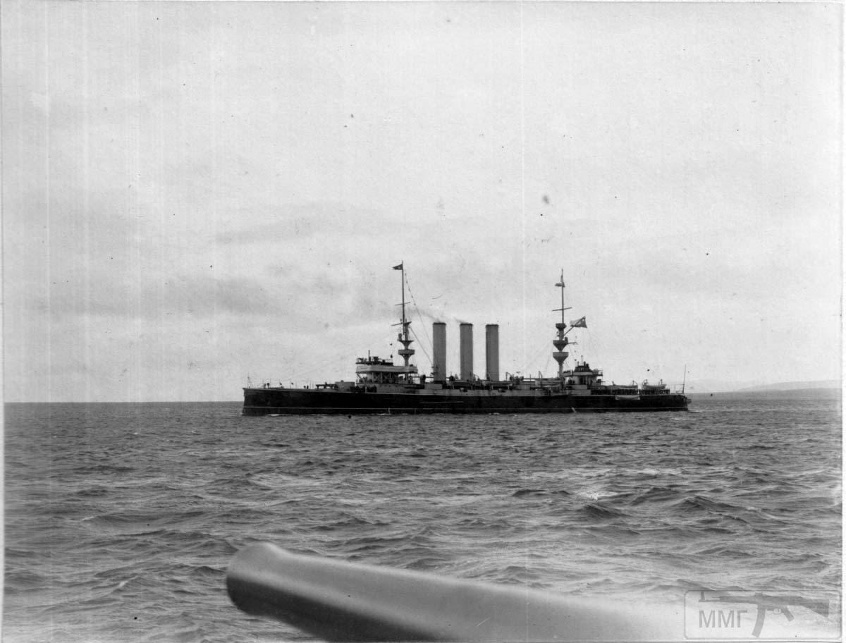 37959 - Броненосный крейсер O'Higgins