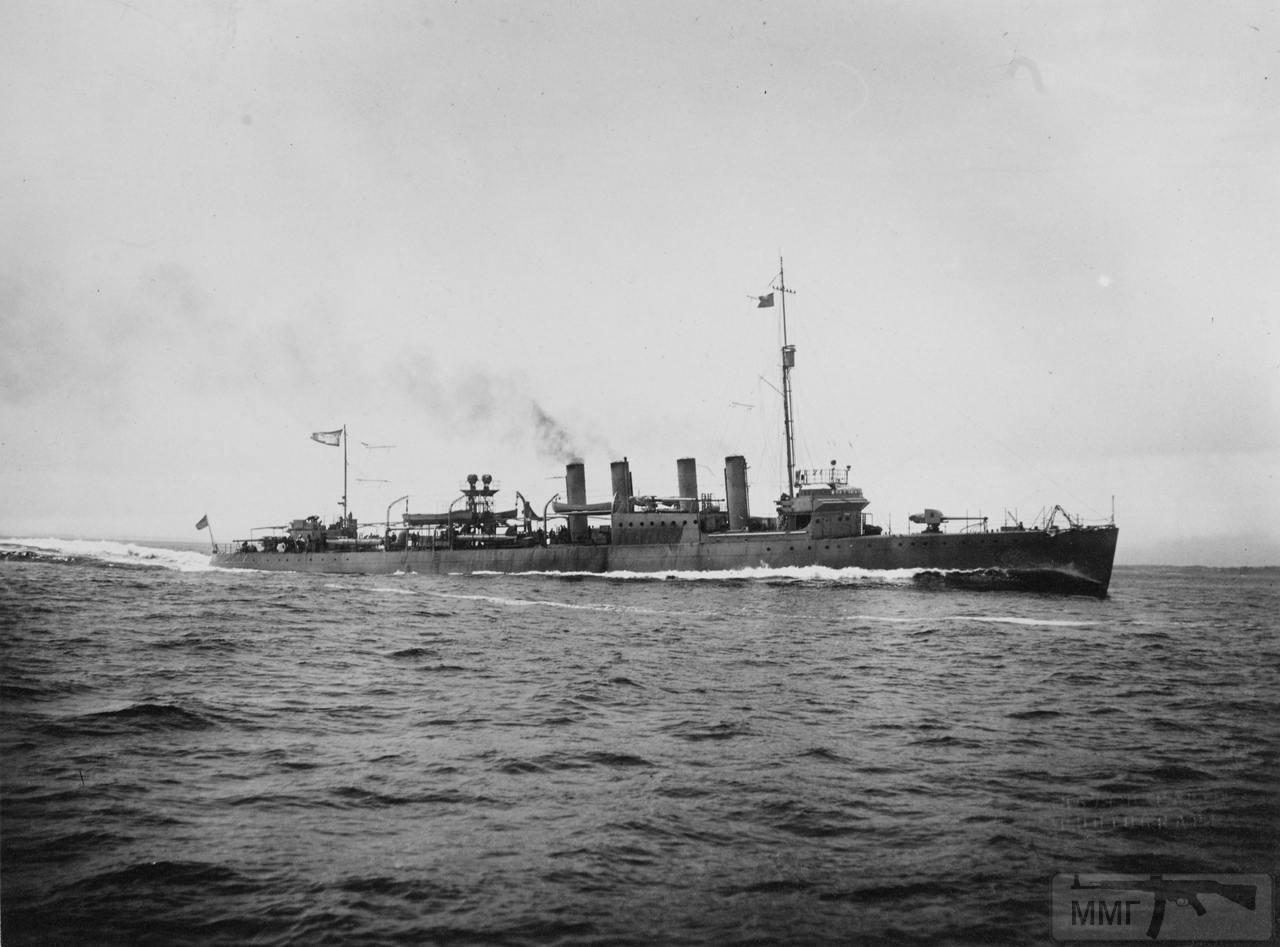 37961 - USS Brooks (DD-232)