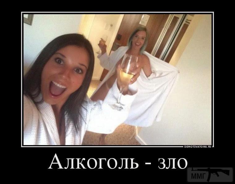 38027 - Пить или не пить? - пятничная алкогольная тема )))