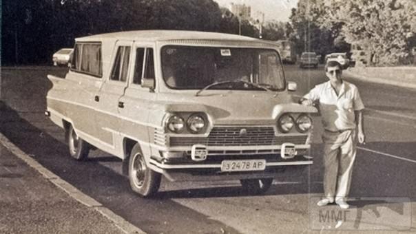 38032 - Автопром СССР