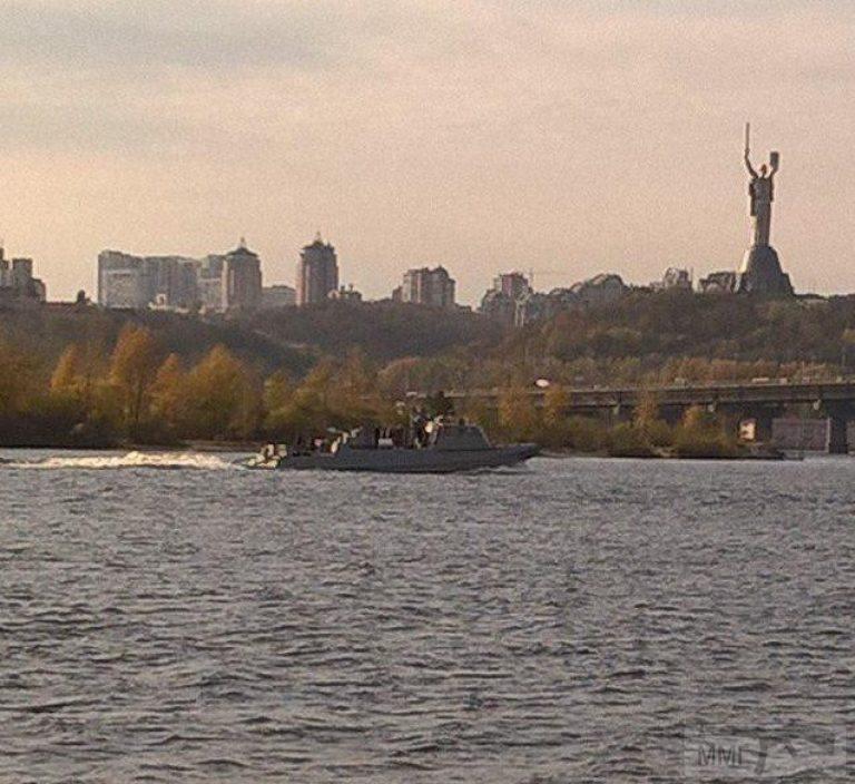 38054 - Военно-Морские Силы Вооруженных Сил Украины